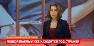 Ноябрьск. Происшествия от 24.01.2020 с Наталией Кузнецовой