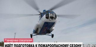 Спасатели в Ноябрьске начали подготовку к сезону лесных пожаров