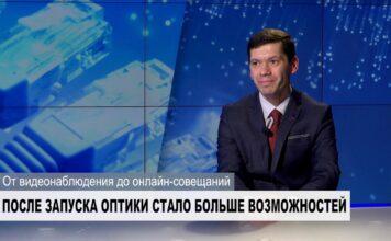Развитие технологий на Ямале