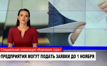 НОВОСТИ от 27.10.2020 с Юлией Моревой