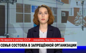 НОВОСТИ от 26.02.2021 с Наталией Кузнецовой