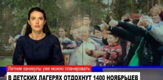 НОВОСТИ от 09.04.2021 с Юлией Моревой