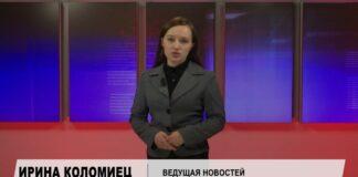 Ноябрьск. Происшествия от 17.06.2021 с Ириной Коломиец