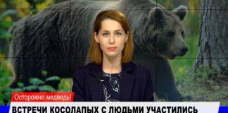 НОВОСТИ от 29.07.2021 с Наталией Кузнецовой