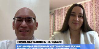 Интервью с Токаревым