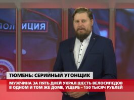 Ноябрьск. Происшествия от 23.09.2021 с Александром Морозовым