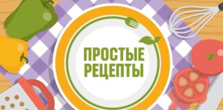 Простые рецепты. Быстрая закуска и сладкие синнабоны (15.10.21)